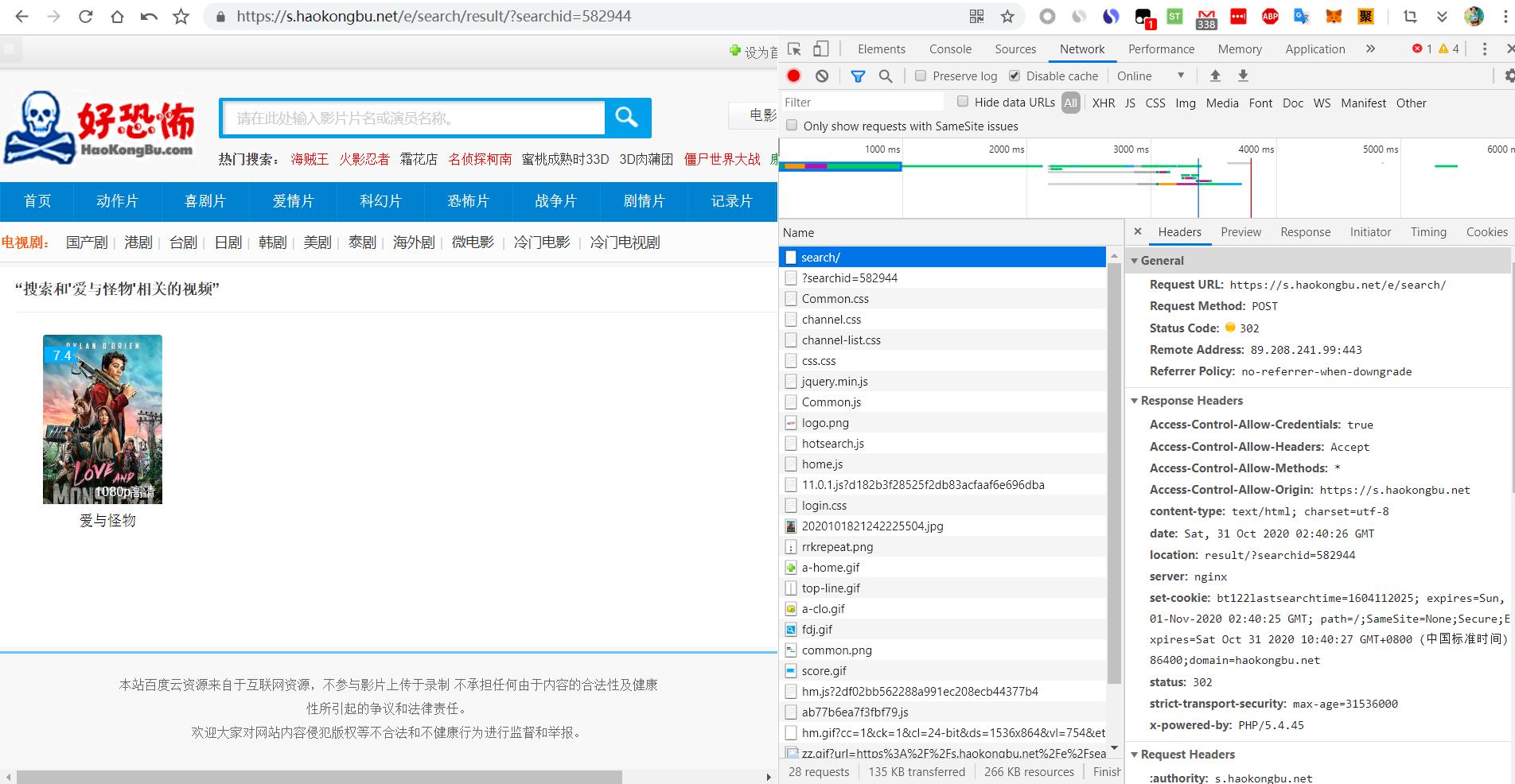 聚BT浏览器扩展自定义网站从入门到精通3-HTTP请求类型POST