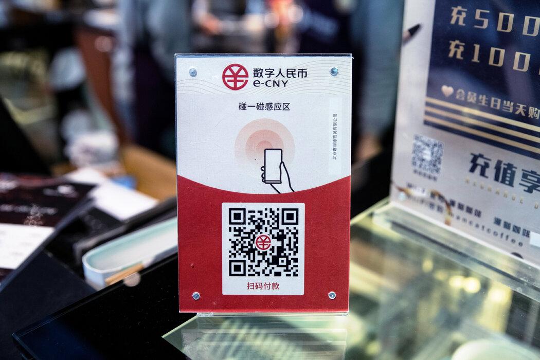 """读""""中国数字人民币白皮书""""杂思"""